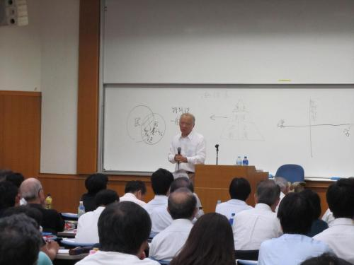 seminar09